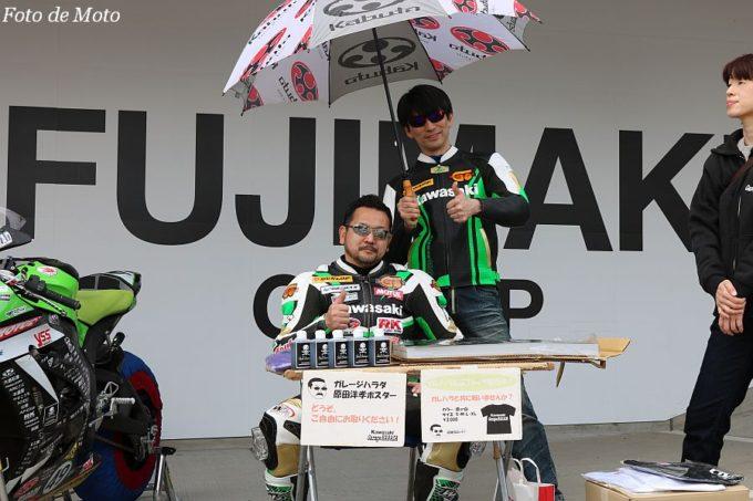 JSB1000 #49 RS-ガレージハラダ姫路 原田 洋孝/中山 智博 KAWASAKI ZX-10R
