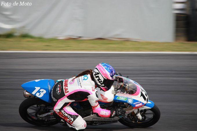 J-GP3 #13 UQ&テルル·Kohara RT 岡崎 静夏 Honda TSR3