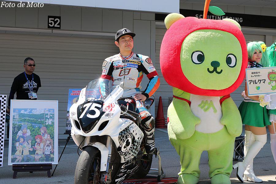 JSB1000 #75 トランスマップレーシングチーム長野withACECAFE 櫻山 茂昇 SUZUKI GSX-R1000