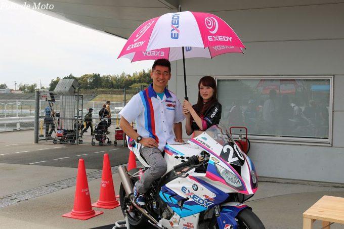 JSB1000 #20 Motorrad Rennsport 寺本 幸司 BMW S1000RR