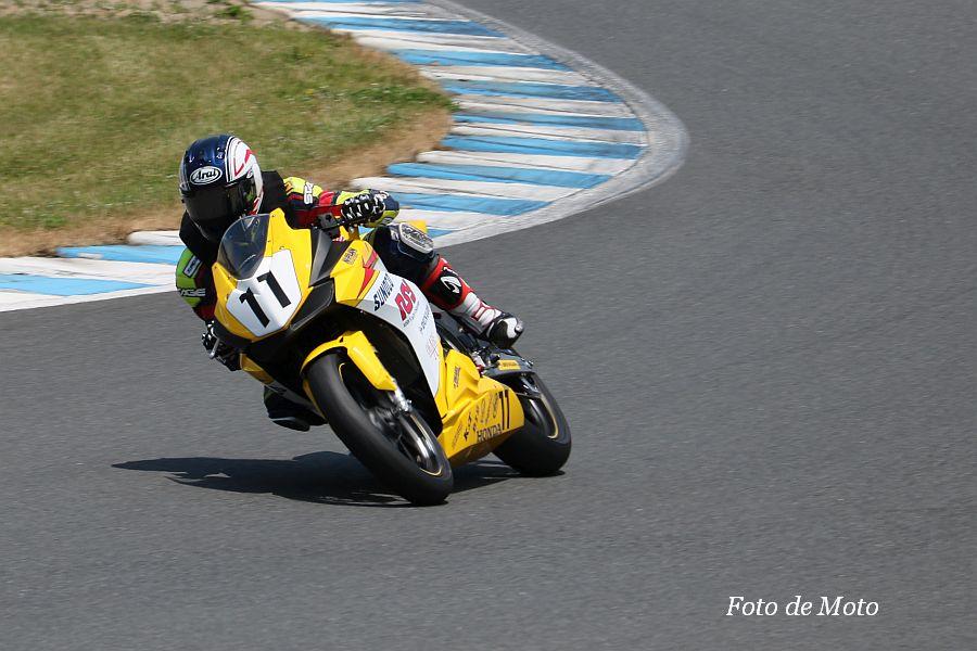 JP250(N) #11 ライダーズサロン横浜 豊島 智博 Honda CBR250RR