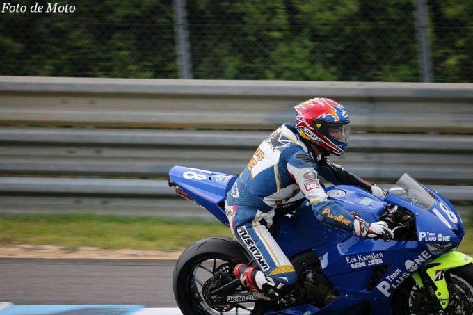 ST600 #18 Team Plusone 田所 隼 Honda CBR600RR