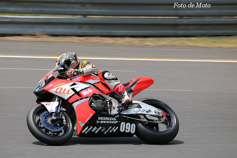 JSB1000 #090 au & テルル · Kohara RT 秋吉 耕佑 Honda CBR1000RR