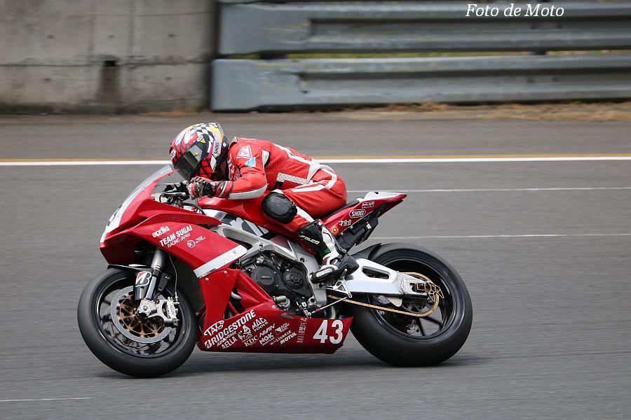 JSB1000 #43 チームスガイレーシングジャパン 須貝 義行 Aprilia RSV4 RF