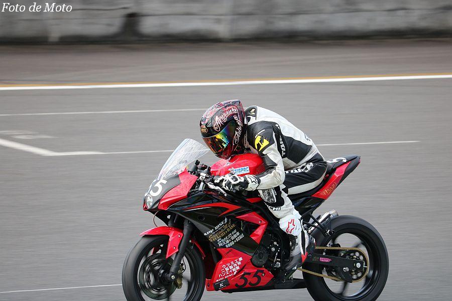 もて耐WS #55 APP RISE+阿久澤自動車 阿久澤 智/飯塚 早苗/阿部 哲/藤岡 建治 Kawasaki Ninja250SL