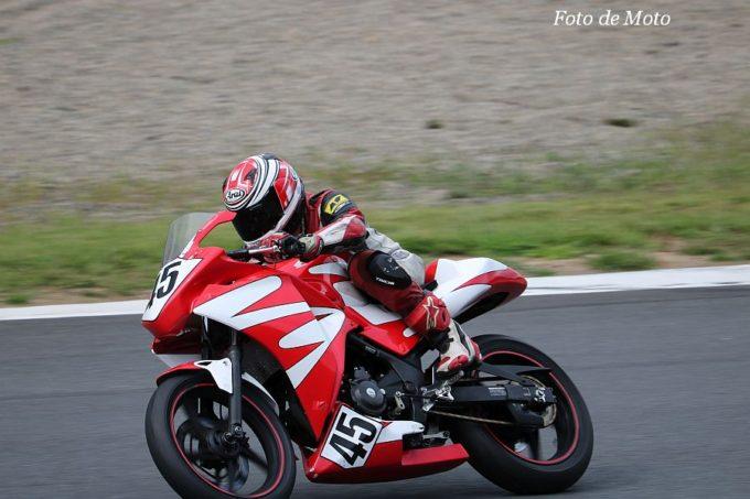 ST250S #45 R.T. Kinnoji 久保田 明紀 Honda CBR250R
