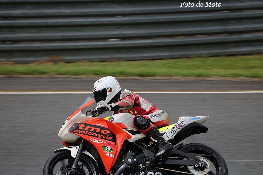 ST250S #29 tme&ダイトク+アイ·カーゴ 永田 真由美 Honda CBR250