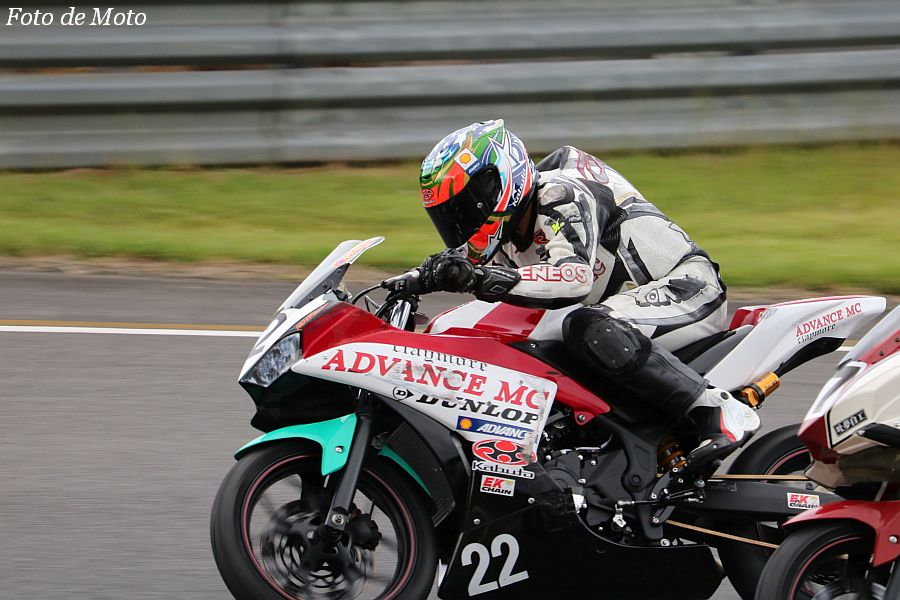 ST250T #22 ADVANCE MC & CLAYMORE 藤沼 貴生 Yamaha R25
