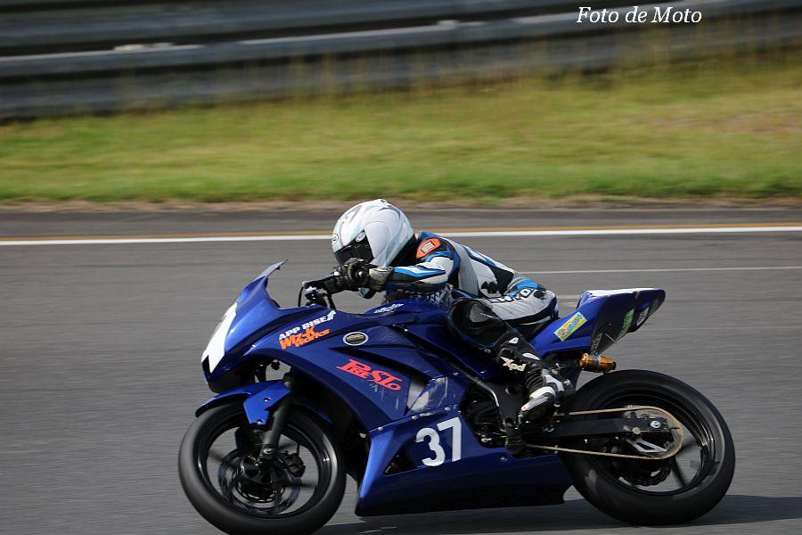 ST250T Eternal #37 アップライズ+Wiz-K works 飯塚 早苗 Kawasaki Ninja250R