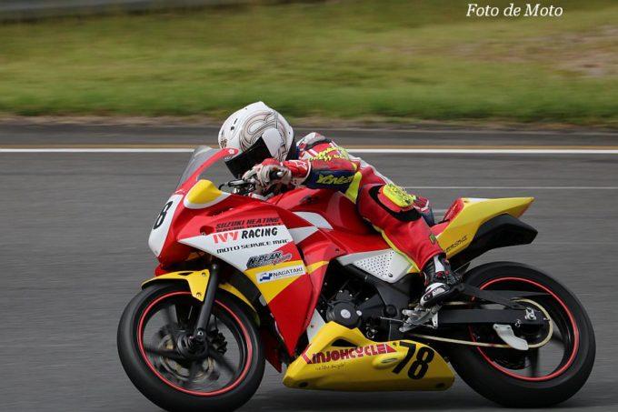 ST250S #78 スズキヒーティング·IVY 鈴木 眞 Honda CBR250R
