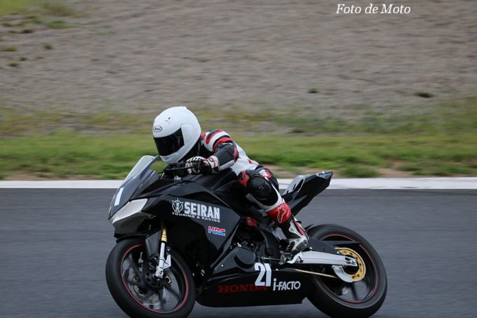 ST250T #21 SEIRAN RACING FAMILY 若井 勇人 Honda CBR250RR