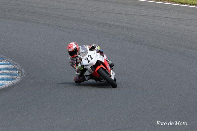 CBR250R #22 ガレージハギワラ+秀衛堂+ハニービー 萩原 勝彦 Honda CBR250R