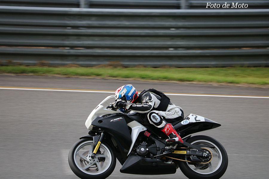 CBR250R #2 へたれワークスwith加藤塾 加藤 良拓 Honda CBR250R