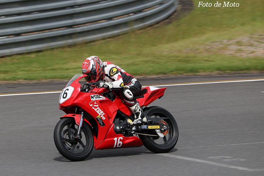 CBR250R #16 Team KYOEI & NTRC 三本 岬 Honda CBR250R