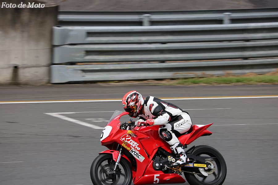 CBR250R #5 Team KYOEI & NTRC 三本 忍 Honda CBR250R
