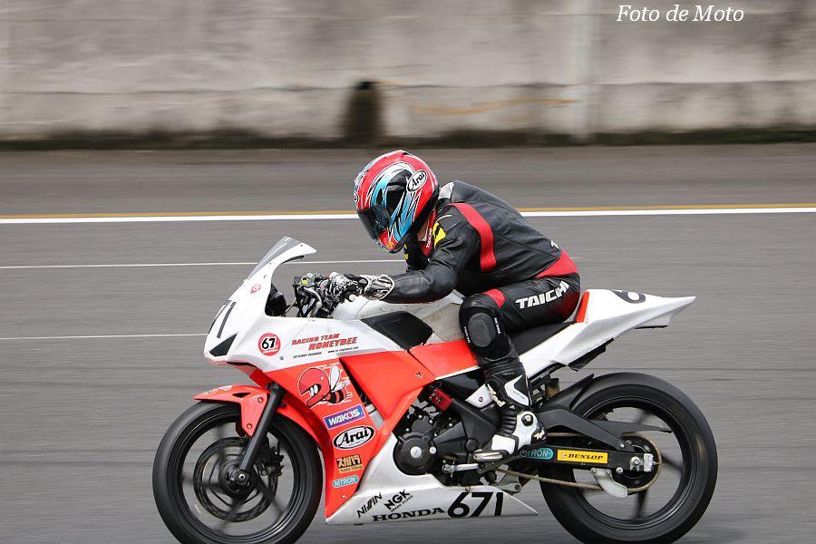 CBR250R #671 アチーバー+67co 遠藤 洋一 Honda CBR250