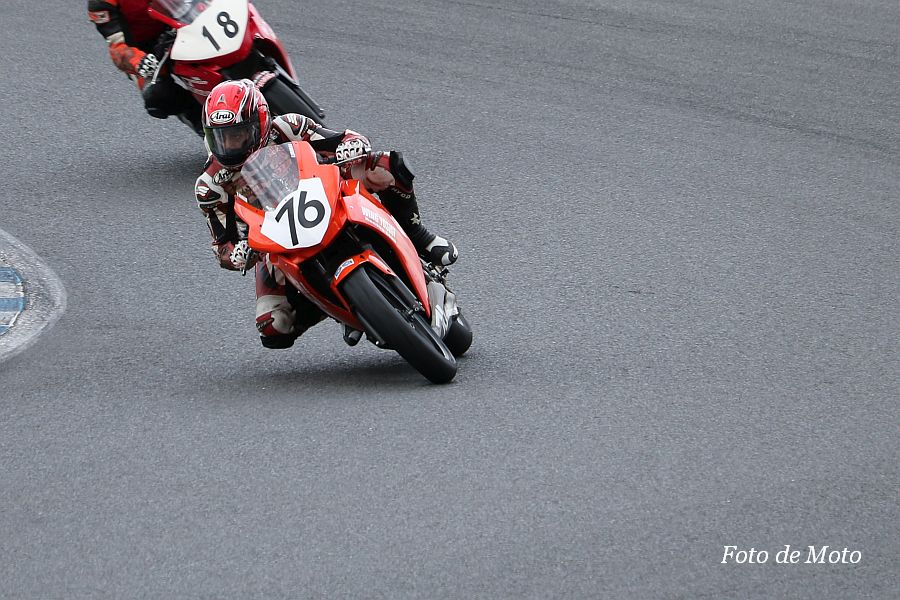 CBR250R #76 ウイングヨシイRC 濱田 圭介 Honda CBR250R