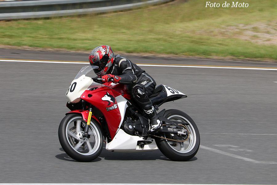 CBR250R #50 Team B型 真鍋 賢一 Honda CBR250R