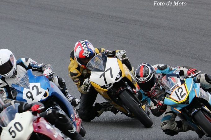 CBR250R #77 高原デンタルテック アルジャーノ 松本 秀典 Honda CBR250R