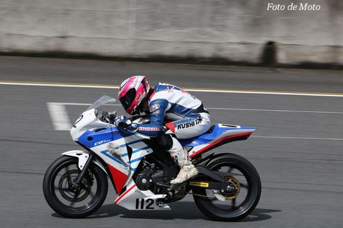 CBR250R #112 Honda EG Racing 大西 遼 Honda CBR250R