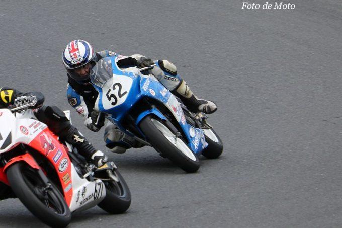 CBR250R #52 アチーバー 佐々木 健介 Honda CBR250R