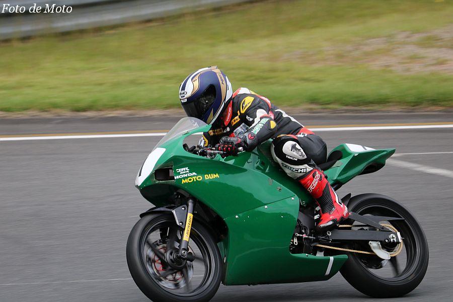 JP250 #1 MOTO BUM 志田 光平 Honda CBR300R