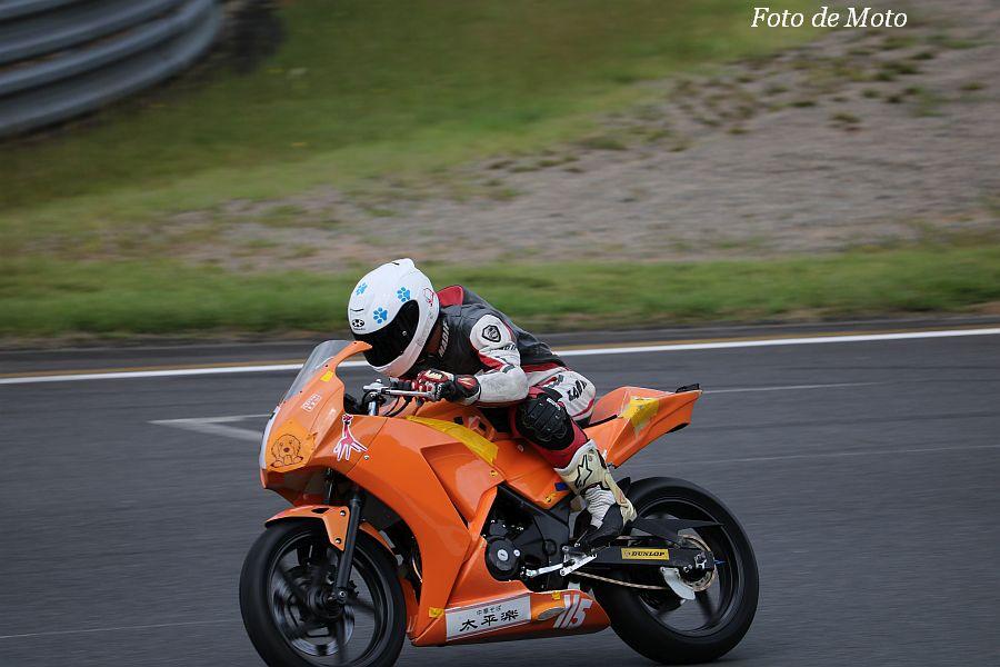 JP250 #115 YMガレージ 島﨑 裕司 Honda CBR300R