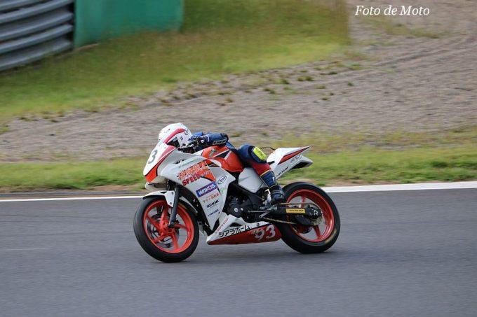 CBR250R #93 保険職人Gスピード&ようちゃん 菅原 陸 Honda CBR250R