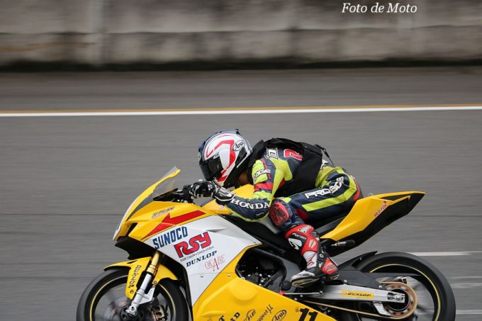JP250 #11 ライダーズサロン横浜 豊島 智博 Honda CBR250RR