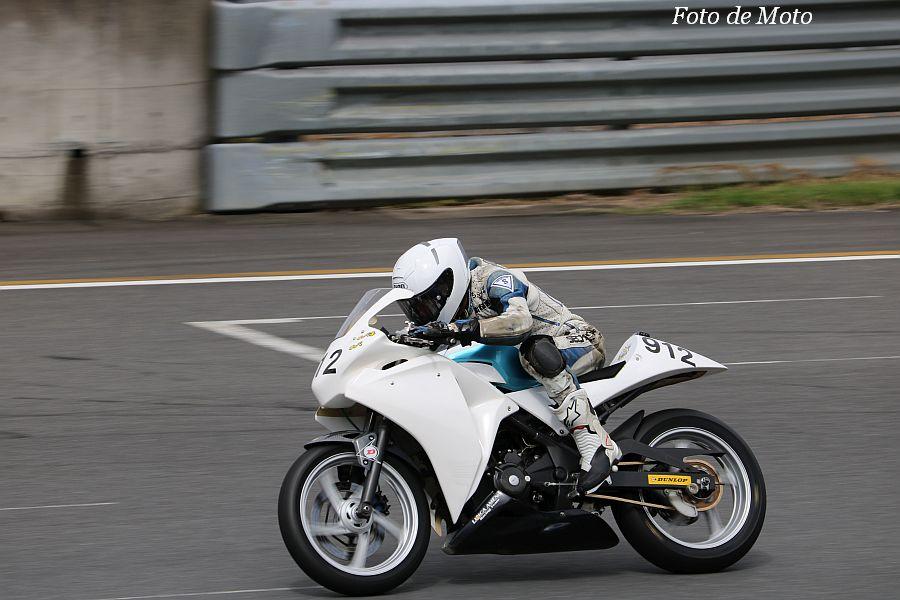 CBR250R #912 リリカ AMENA 米内 悠馬 Honda CBR250R
