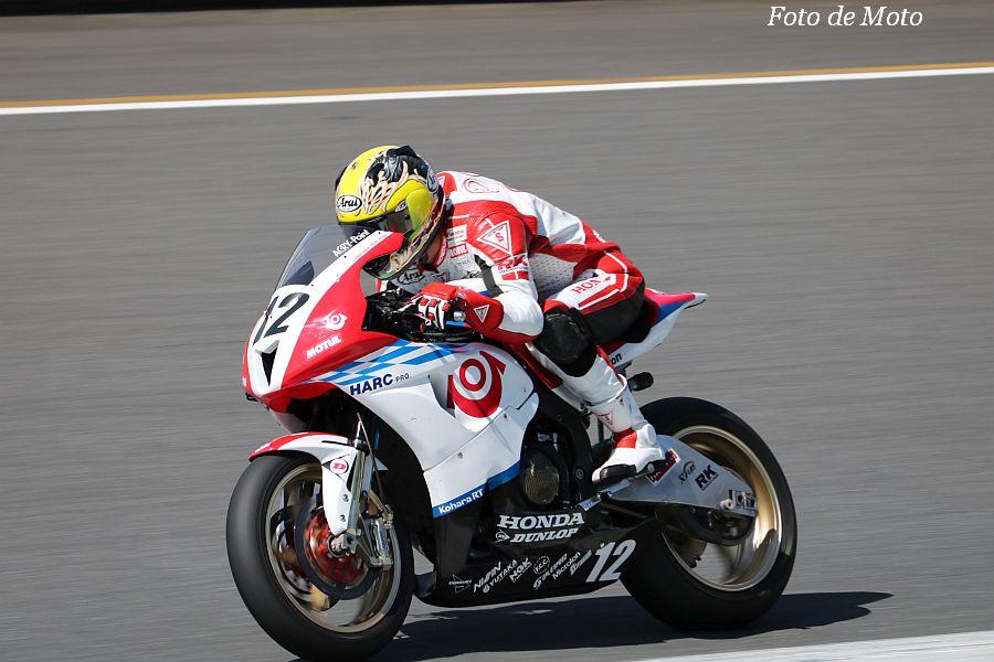 J-GP2 #12 Kohara Racing Team 大木 崇行 Honda HP6