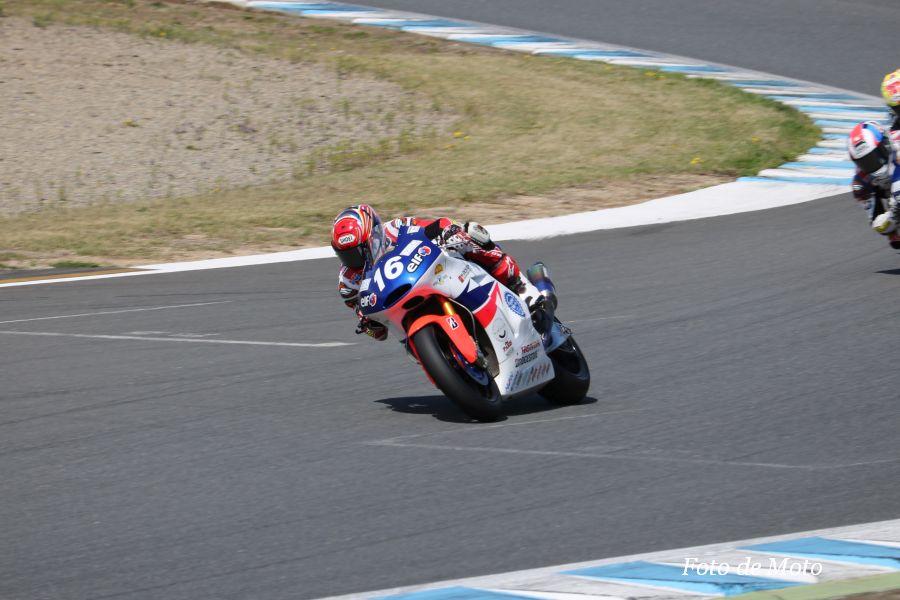 J-GP2 #16 Team 髙武 RSC 作本 輝介 Moriwaki MD600
