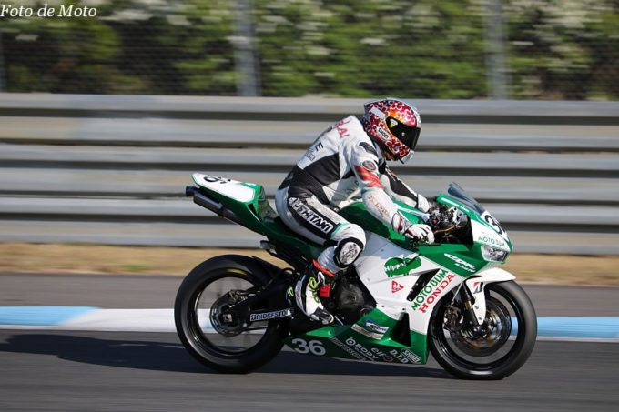 ST600 #36 MOTOBUM HONDA 櫻井 賢一 Honda CBR600RR