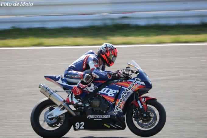 JSB1000 #92 Speed Heart TTS Racing Team 國川 浩道 Honda CBR1000RR