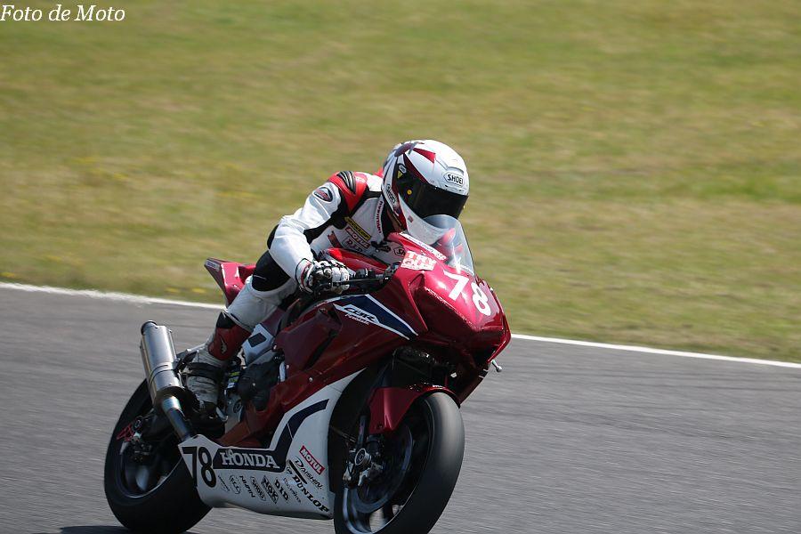 JSB1000 #78 HondaブルーヘルメットMSC 森 健祐 HONDA CBR1000RR