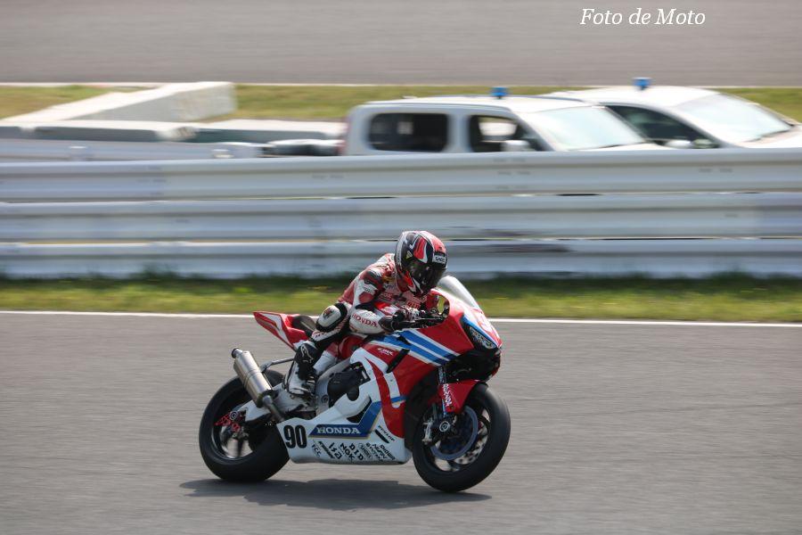 JSB1000 #90 Honda緑陽会熊本EWC1 吉田 光弘 Honda CBR1000RR
