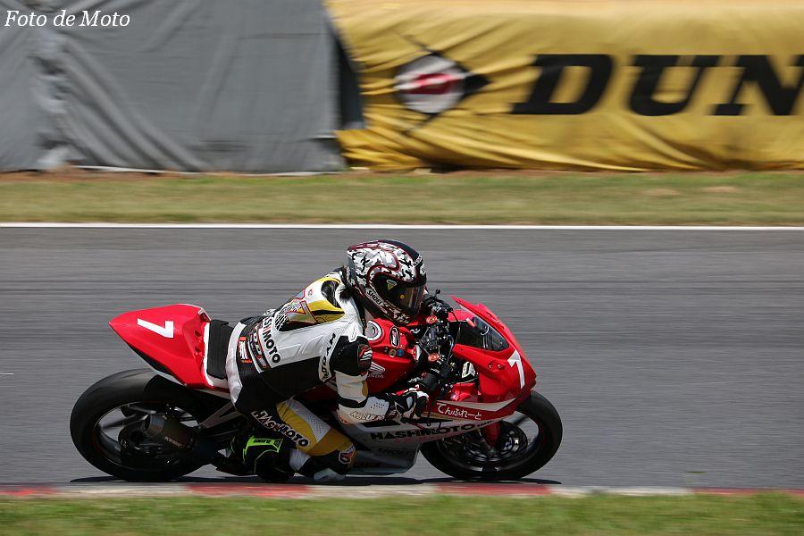 JP250 #7 Team橋本組 金山 和弘 Honda CBR250RR