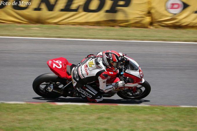 JP250 #92 Team HIRO 成田 彬人 Honda CBR250RR