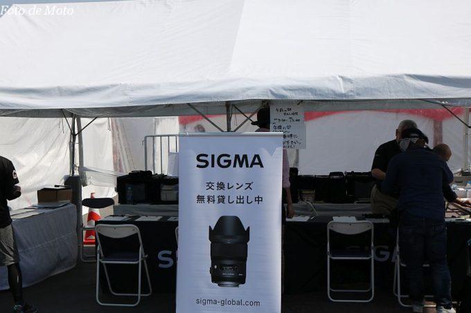 sigma レンズ貸し出しテント