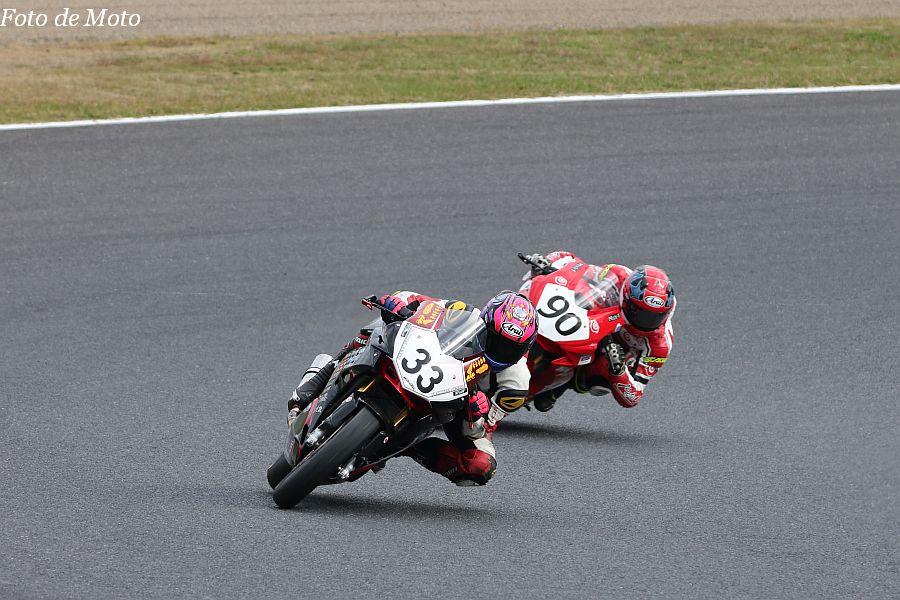 JP250 #33 チームライフ·ドリーム北九州+バイク屋 永島 潤太郎 Honda CBR250RR