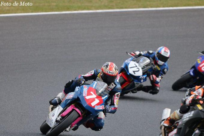 JP250 #71 Mistresa RT HARC-PRO. 赤間 清 Honda CBR250RR