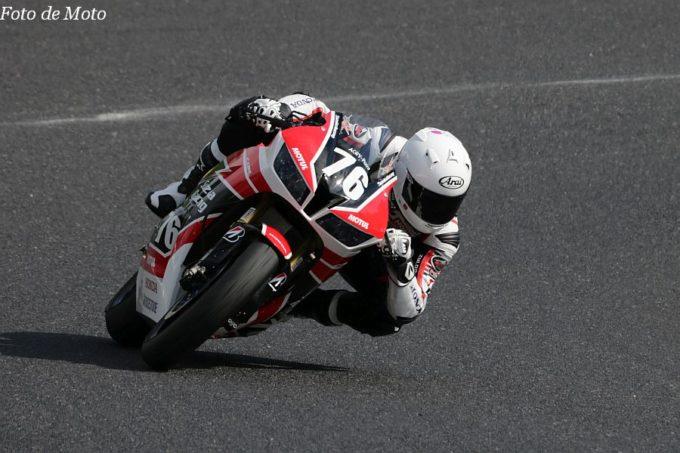 ST600 #76 Honda Suzuka Racing Team 長谷川 修大 Honda CBR600RR