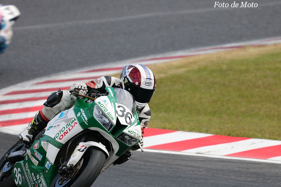 ST600 #36 MOTOBUM HONDA 桜井 賢一 Honda CBR600RR