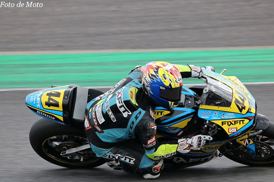 J-GP2 #44 SOX Team TARO PLUSONE 関口 太郎 Honda HP6