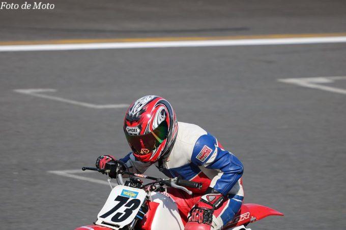 DE耐!クラス #73 7seas Racing XR100R