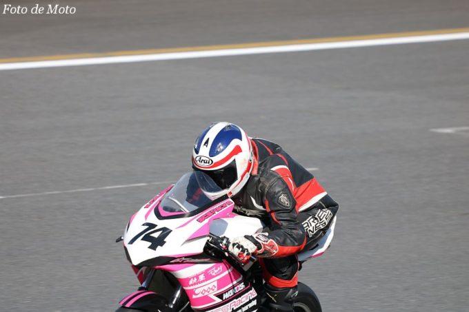 DE耐!クラス #74 SCS Racing APE100