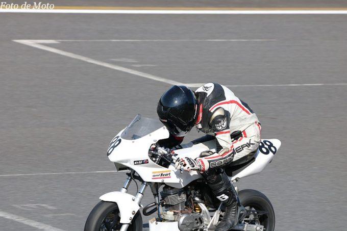 DE耐!クラス #88 どんがめ XR50モタード