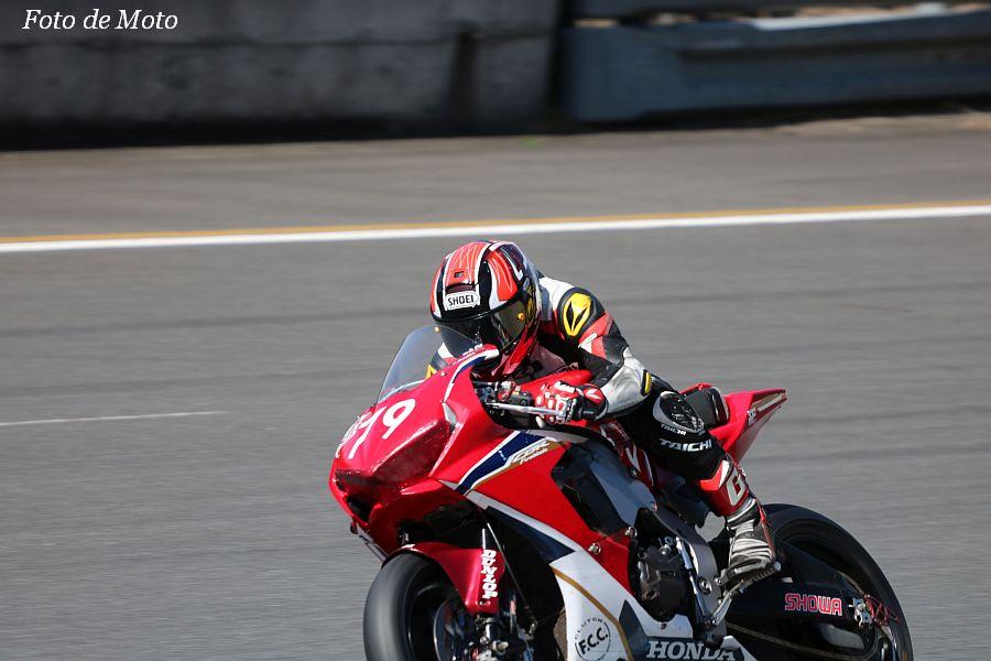 JSB1000 #79 HondaブルーヘルメットMSC 髙橋 勇輝 HONDA CBR1000RR