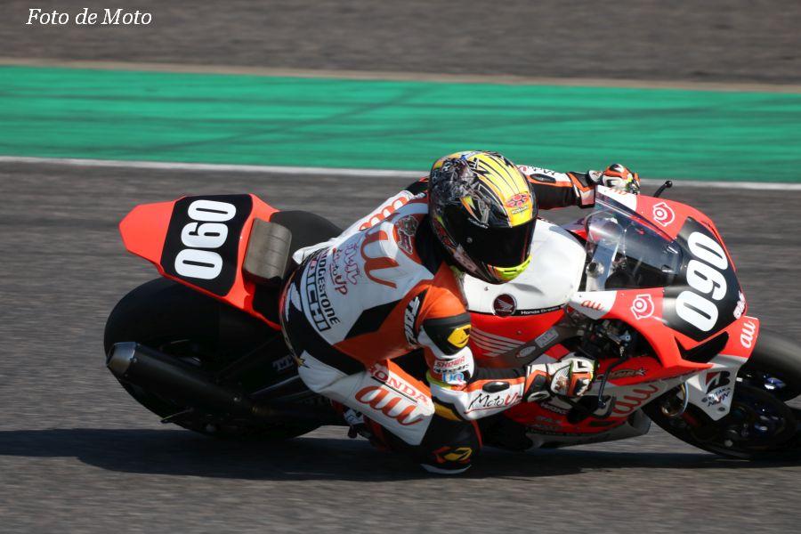JSB1000 #090 au・テルルMotoUP RT 秋吉 耕佑 Honda CBR1000RR SP2
