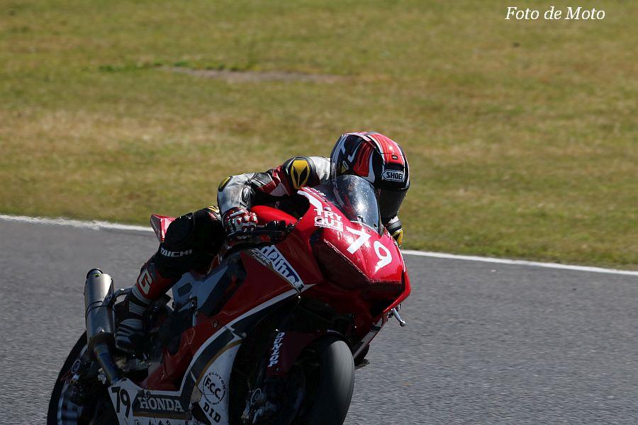 JSB1000 #79 HondaブルーヘルメットMSC 高橋 勇輝 Honda CBR1000RR